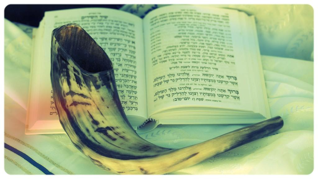 Understanding the Mahzor