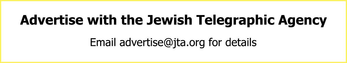 Jewish Telegraphic Agency